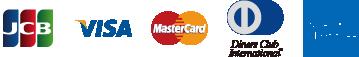 JCB、VISA、MASTERカード、ダイナースクラブ、アメリカンエキスプレスのクレジットカード取り扱いあり